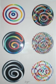 Circle of Peace 1980 Limited Edition Print - Yaacov Agam