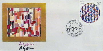 First Day Cover 1980 Limited Edition Print - Yaacov Agam
