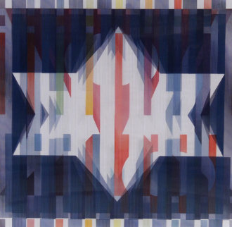 Star of Hope Agamograph Sculpture by Yaacov Agam