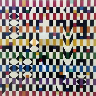 Untitled Serigraph 1980 Limited Edition Print - Yaacov Agam