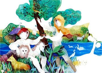 Garden of Eden 1988 Limited Edition Print - Sunol Alvar