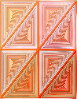 Inward Eye 1970 Limited Edition Print - Richard Anuszkiewicz