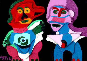 Couple in Wood Relief Sculpture 1975 25 in Sculpture - Karel Appel