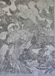 RCDCA Isti Bisti N.W.Verseau 2000 Drawing - Guillaume Azoulay