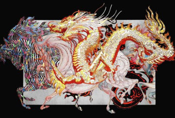 Le Dragon D'ore 2012 Limited Edition Print - Guillaume Azoulay