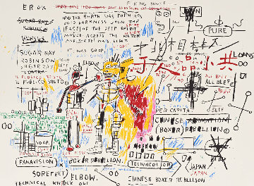 Boxer Rebellion (1982-83/2018) Limited Edition Print by Jean Michel Basquiat