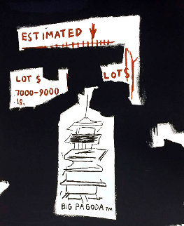 Big Pagoda 1997 Limited Edition Print - Jean Michel Basquiat