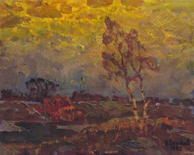 Warm Evening 1982 15x19 Original Painting by Vasily Belikov