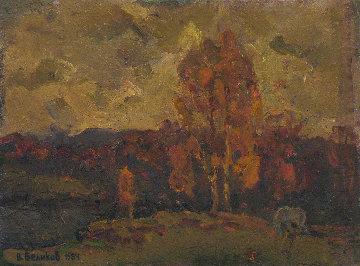 Autumn Day 1984/ 14x18 Original Painting by Vasily Belikov