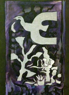 Le Vitrail 1962 Limited Edition Print - Georges Braque