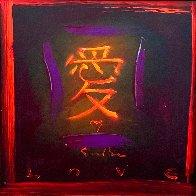 Oriental Love VIII Original 21x21 Original Painting by Simon Bull - 0