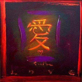 Oriental Love VIII Original 21x21 Original Painting - Simon Bull