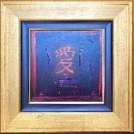 Oriental Love VIII Original 21x21 Original Painting by Simon Bull - 2