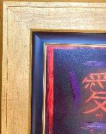 Oriental Love VIII Original 21x21 Original Painting by Simon Bull - 3