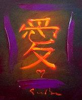 Oriental Love VIII Original 21x21 Original Painting by Simon Bull - 1