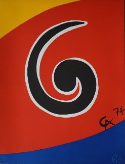 Sky Swirl 1974 Limited Edition Print by Alexander Calder