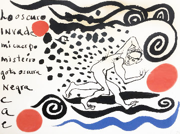 Lo Oscuro 1970 Limited Edition Print - Alexander Calder