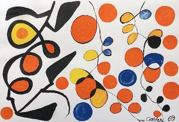 Spring Carnival 1965 Limited Edition Print - Alexander Calder