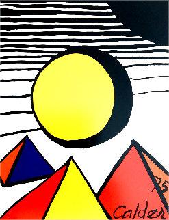 Un Stamp 1976 Limited Edition Print - Alexander Calder