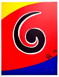 Flying Colors Suite: Skyswirl 1974 Limited Edition Print - Alexander Calder
