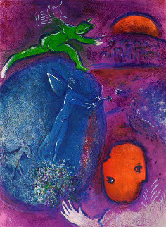 Songe De Lamon Et De Dryas 1961 Limited Edition Print - Marc Chagall