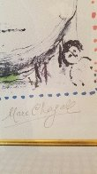 Lovers Table EA HS  Limited Edition Print by Marc Chagall - 3