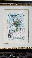 Lovers Table EA HS  Limited Edition Print by Marc Chagall - 1