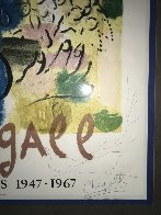 Blue Profile Poster 1967 HS Limited Edition Print by Marc Chagall - 3