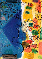 Blue Profile Poster 1967 HS Limited Edition Print by Marc Chagall - 0
