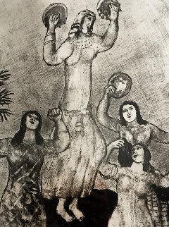 Danse De Marie, Souer Do Moise 1956 HS  Limited Edition Print - Marc Chagall