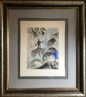From the Bible Suite Elie En Leve Au Ciel 1958 Limited Edition Print by Marc Chagall - 1