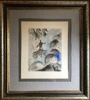 From the Bible Suite Elie En Leve Au Ciel 1958 HS Limited Edition Print by Marc Chagall - 1