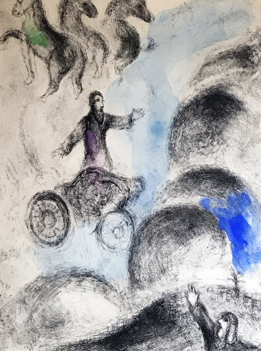 From the Bible Suite Elie En Leve Au Ciel 1958 Limited Edition Print by Marc Chagall