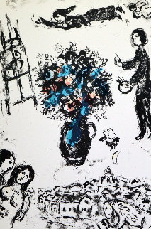 Bouquet Over the Town Limited Edition Print - Marc Chagall