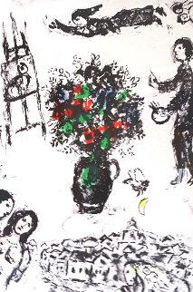 Bouquet Su La Ville 1983 Limited Edition Print - Marc Chagall