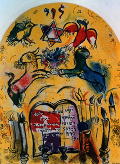 Tribe of Levy 1965 Limited Edition Print - Marc Chagall