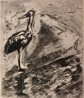 Le Heron From Jean De La Fontaine from Fables of Fontaine 1952 HS  Limited Edition Print - Marc Chagall
