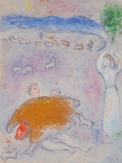 Daphnis And Chloe 1961 M317 Limited Edition Print by Marc Chagall