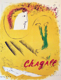 Yellow Background Poster Maeght 1969 Limited Edition Print by Marc Chagall
