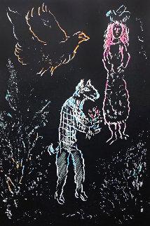 Nuit D'été 1973 HS Limited Edition Print - Marc Chagall