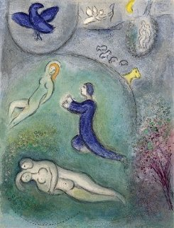 Daphnis Et Lycénion (From Daphnis Et Chloé)  1961 Limited Edition Print by Marc Chagall