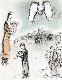 Appearance of King David 1980 Limited Edition Print by Marc Chagall