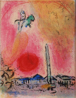 Place De La Concorde 1961 Limited Edition Print by Marc Chagall