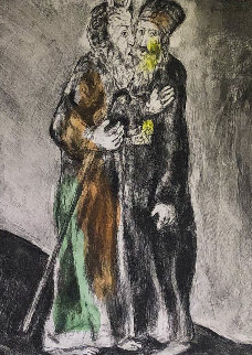 Recontre De Moise Et D'aaron  1931 Limited Edition Print by Marc Chagall