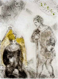 David Before Saul 1952  Limited Edition Print by Marc Chagall