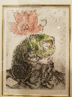 Isaiah's Prayer / Divine Inspiration 1952 HS Limited Edition Print by Marc Chagall - 1