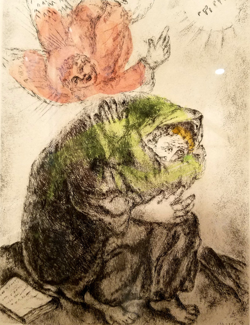 Isaiah's Prayer / Divine Inspiration 1952 HS Limited Edition Print by Marc Chagall