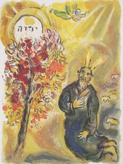Story of the Exodus IV: The Burning Bush 1966 Limited Edition Print - Marc Chagall