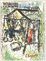 Derriere Le Miroir Cover 1969 Limited Edition Print by Marc Chagall - 2