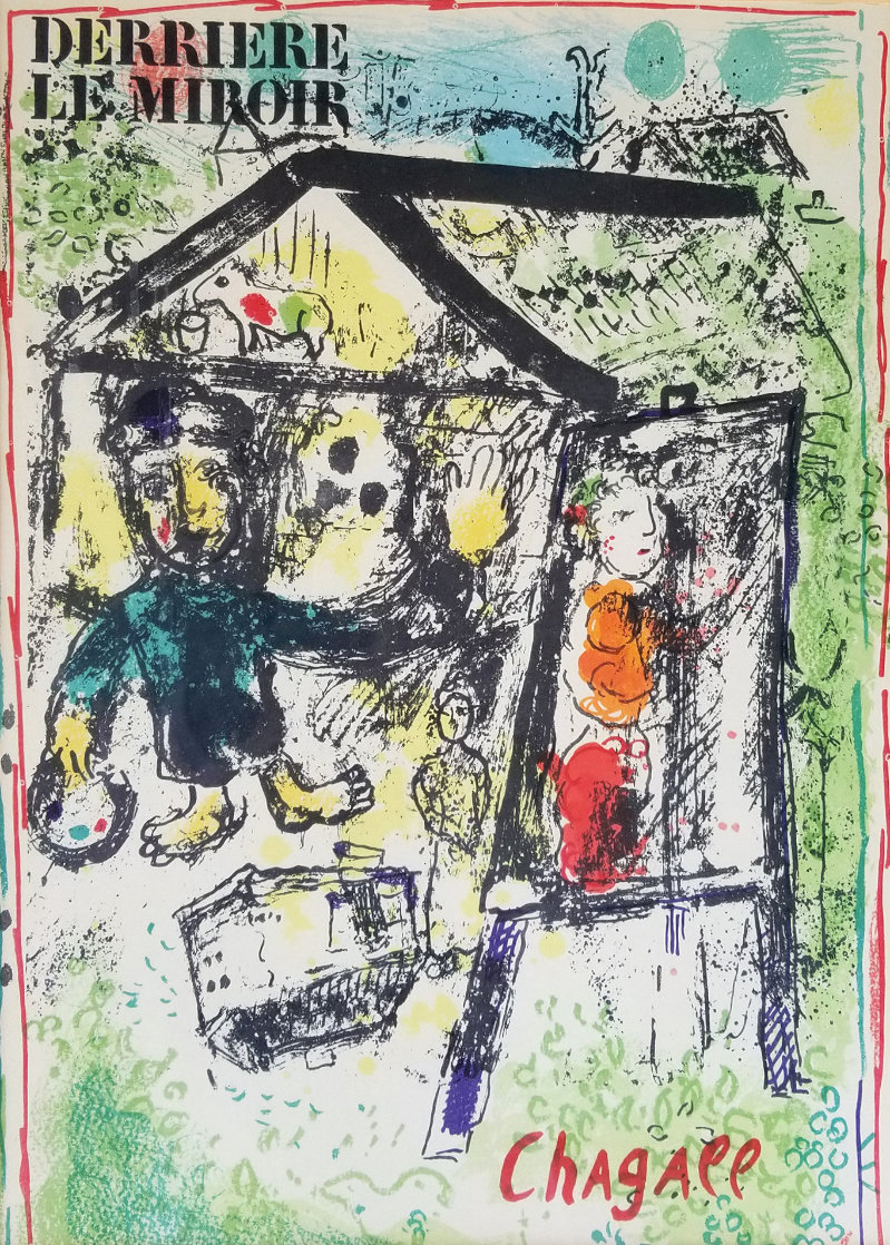 Derriere Le Miroir Cover 1969 Limited Edition Print by Marc Chagall